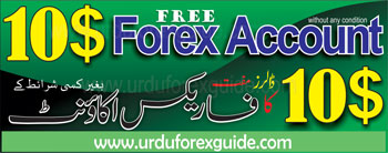 10-free-forex-trading-account