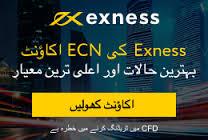ECN_UR_260x175_Mar2016